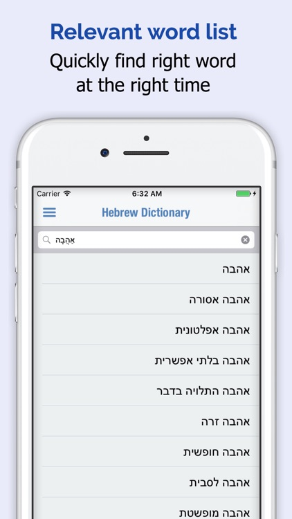 Hebrew Dictionary Premium