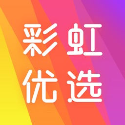 彩虹优选-零钱夺宝全民购物神器