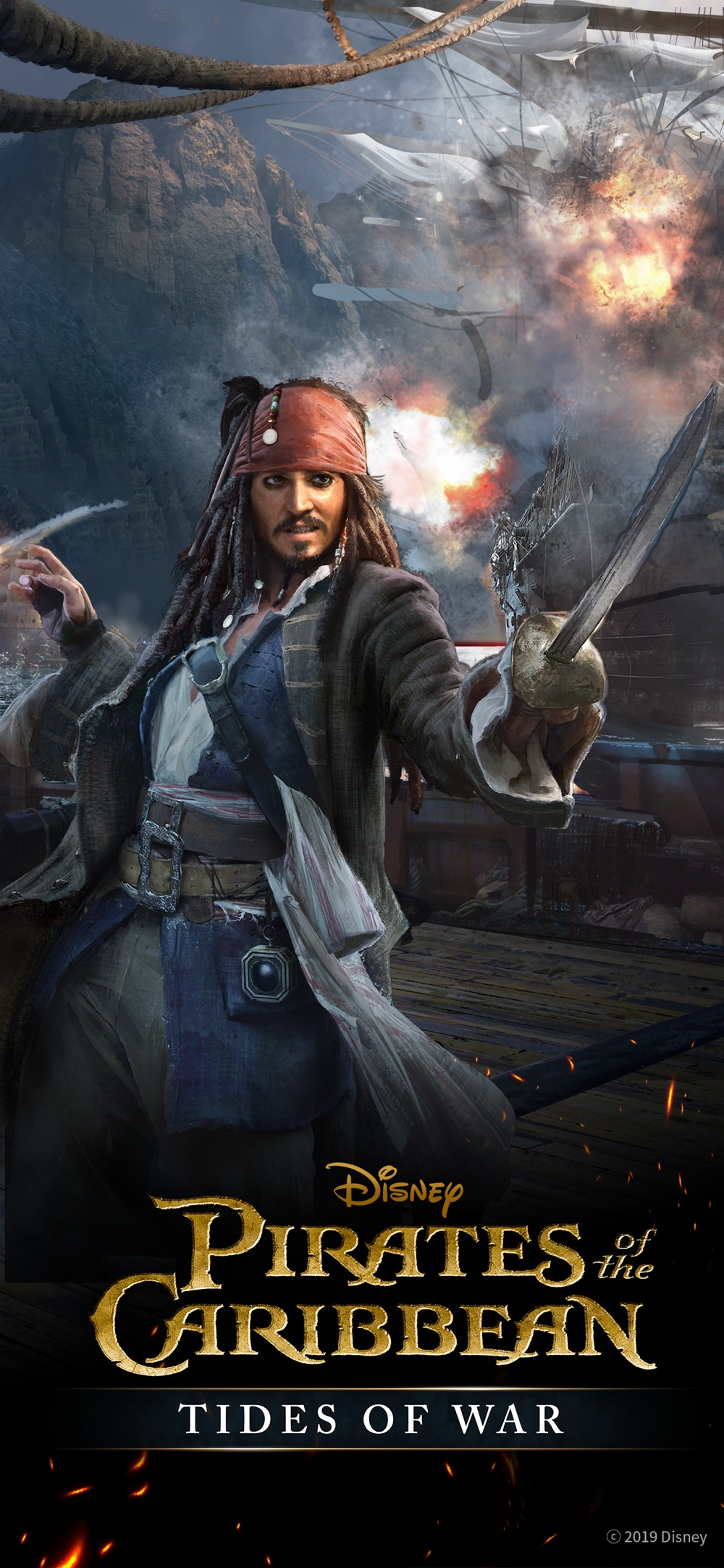Pirates of the Caribbean : ToW Cheat Codes