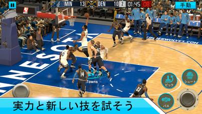 NBA 2K モバイル バスケットボールのおすすめ画像3