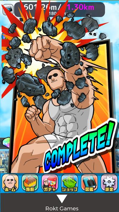 超巨大!マフィア梶田のおすすめ画像3