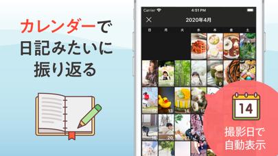 iフォトアルバム - 大切な写真や動画をアルバムに保存/整理 ScreenShot1