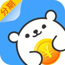 点点分期-极速贷款借钱之给你有钱花App