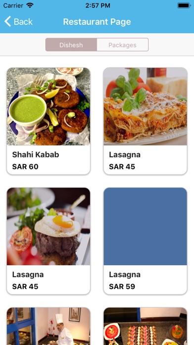 QasarAlSahab app image