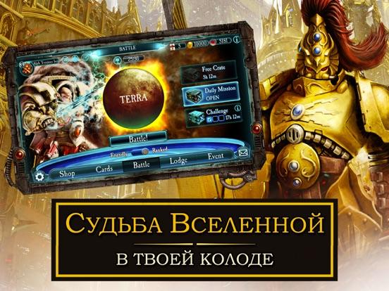 Скачать игру The Horus Heresy: Legions ККИ