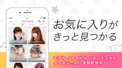 MixChannel(ミクチャ) - ライブ配信&動画アプリ - 窓用