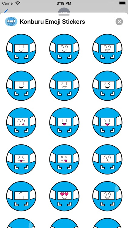 Konburu Emoji Stickers