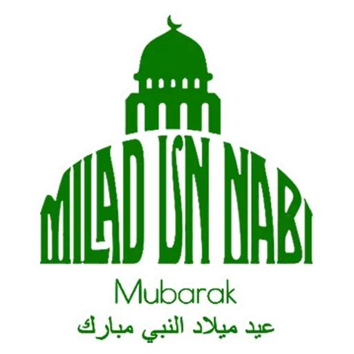 Eid Milad-un-Nabi Stickers