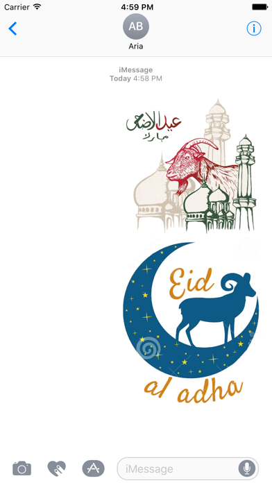 Eid al-Adha Islam Sticker screenshot 1