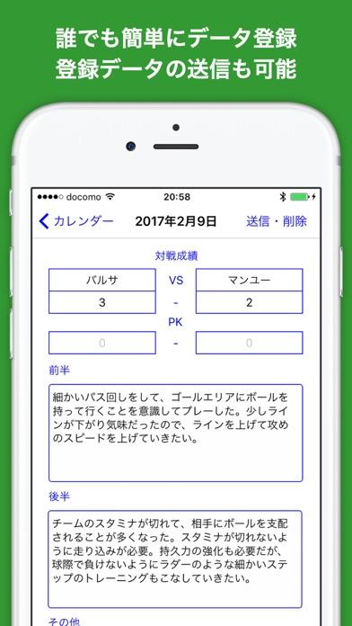 https://is1-ssl.mzstatic.com/image/thumb/Purple113/v4/9b/e7/43/9be74312-3530-aab7-f711-ff05b420d7cf/pr_source.jpg/392x696bb.jpg