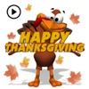 Animated Thanksgiving Day Gif