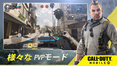 Call of Duty®: Mobile - 窓用
