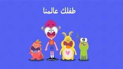 مكوكي: ألعاب و قصص أطفاللقطة شاشة1