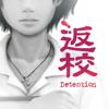 返校Detention-RedCandleGames
