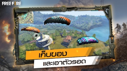 Screenshot for Garena Free Fire in Thailand App Store