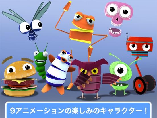 Animate Me: Kidsのおすすめ画像3
