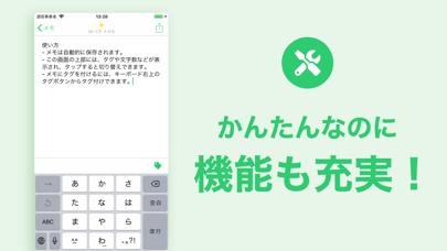 メモ帳 - 文字数カウントもできるノート・メモアプリのスクリーンショット3