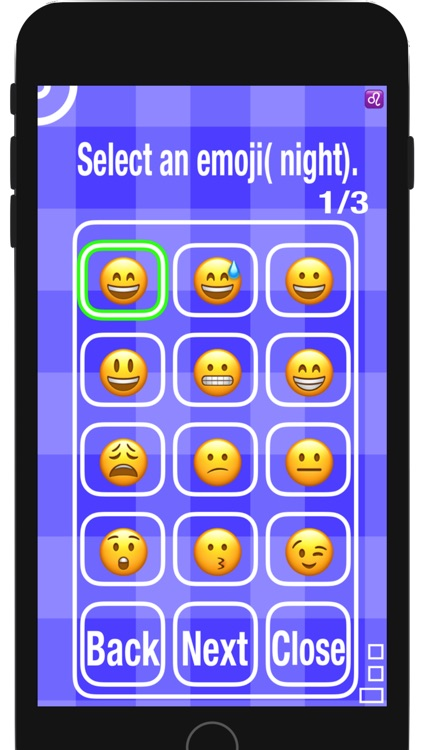 Talking Alarm Clock(S) screenshot-9
