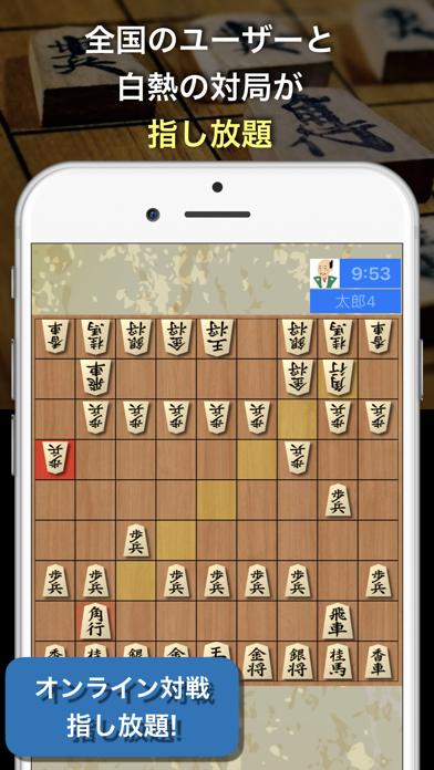 点击获取AI対戦将棋