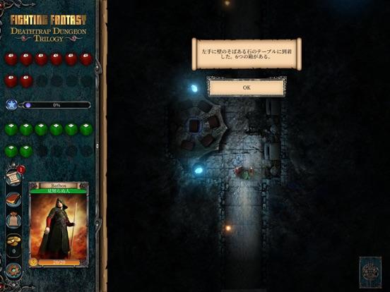 Deathtrap Dungeon Trilogyのおすすめ画像4