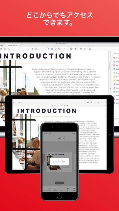 Adobe Scan: OCR付PDFスキャンカメラのおすすめ画像9