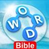 単語ゲームツアー:クロスワード - iPadアプリ