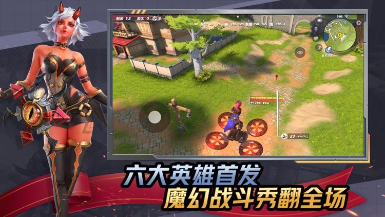 孤岛先锋 screenshot-1