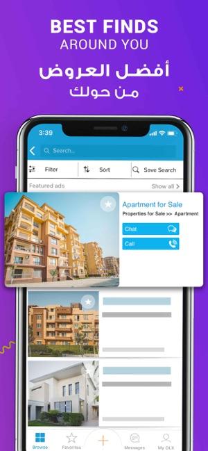 OLX Arabia - أوليكس on the App Store