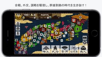 合戦-戦国絵巻-