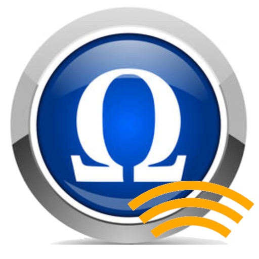Omega Passive IR