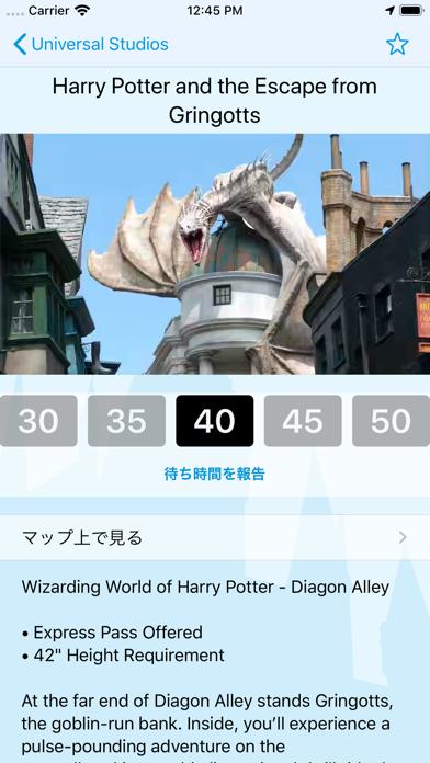 Magic Guide: Universal Orlandoのおすすめ画像7