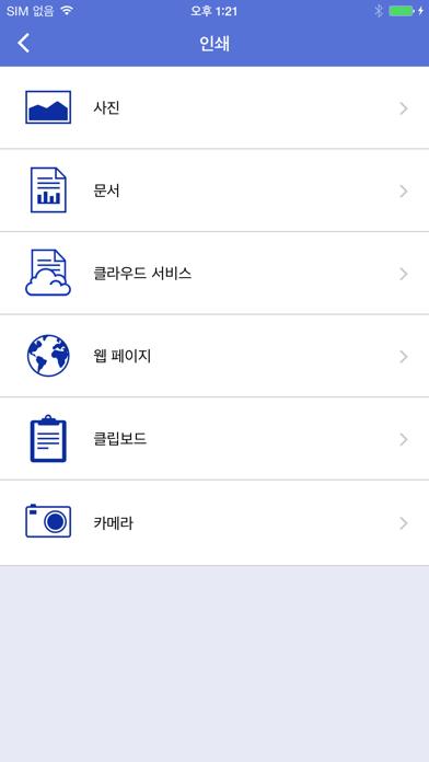 Screenshot for Brother iPrint&Scan in Korea App Store