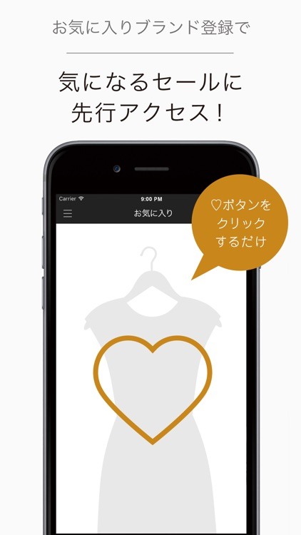 ファッション通販 ギルト screenshot-3