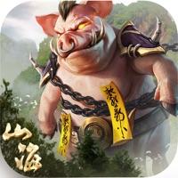 山海经:吞天魔猪