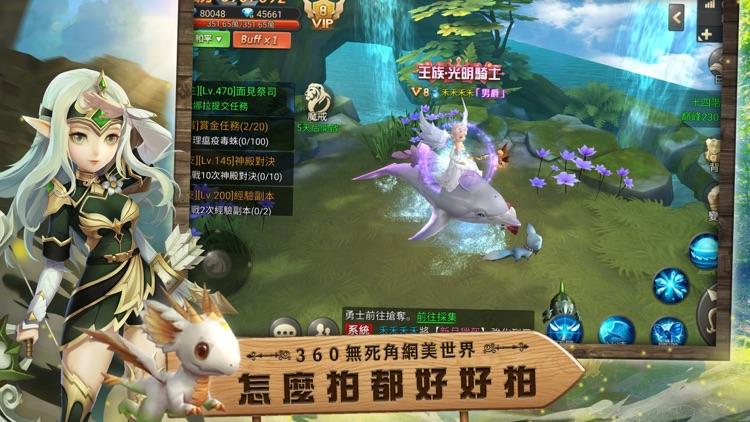 森之起源 screenshot-2