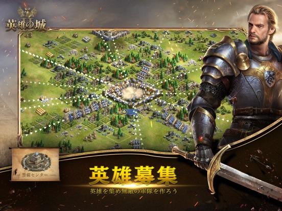 英雄の城2のおすすめ画像3