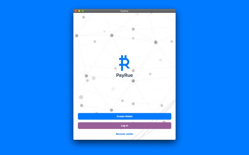 PayRue for Mac