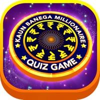 Codes for Kaun Banega Millionaire Hack