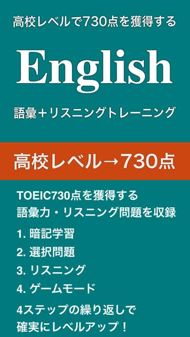 中級者のための英語のおすすめ画像1