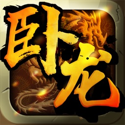 卧龙吟:RPG战争策略手游