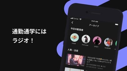 Fukuon/フクオン 副音声ライブ配信プラットフォーム screenshot 5