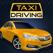 出租车驾驶: 汽车游戏