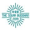 中津川 THE SOLAR BUDOKAN 2019 - iPhoneアプリ