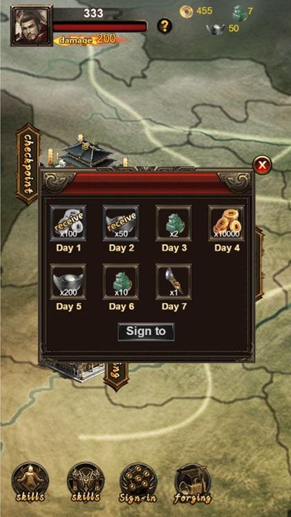 攻城霸业-策略三国志 screenshot-7