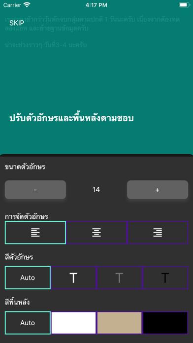 https://is1-ssl.mzstatic.com/image/thumb/Purple113/v4/a3/98/da/a398da4d-57f1-2be0-ebe7-ee988dee804a/pr_source.png/392x696bb.png