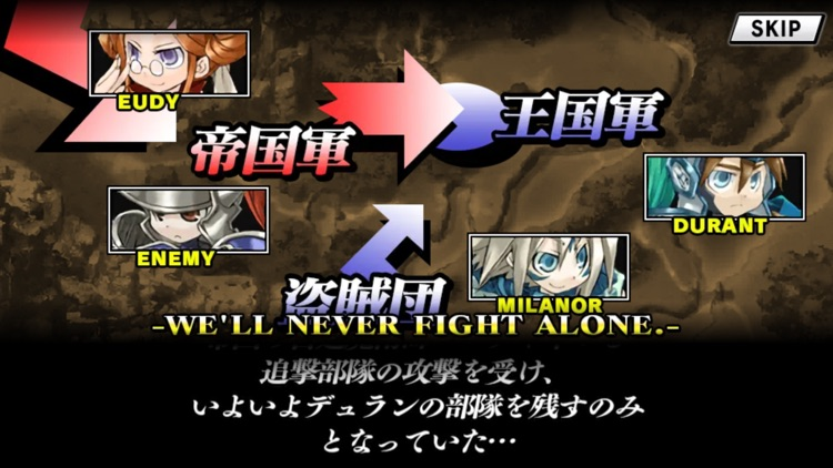 ユグドラ・ユニオン YGGDRA UNION screenshot-7