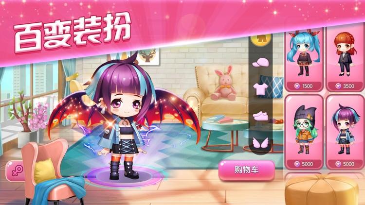 爱情公寓消消消家装版 screenshot-3