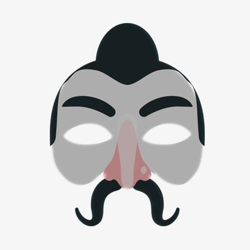 Masks Emoji Stickers