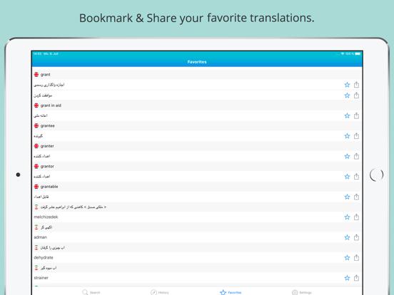English Farsi Dictionary + screenshot 7