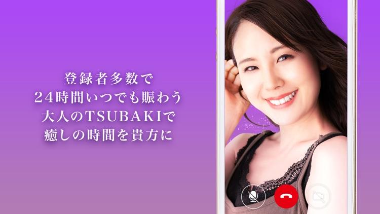 ビデオ通話アプリ TSUBAKI screenshot-3